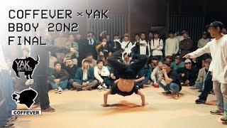 ISSEI and YUKI vs. STAY BLACK Final Bboy 2on2, Futsukaichi | COFFEVER 2018