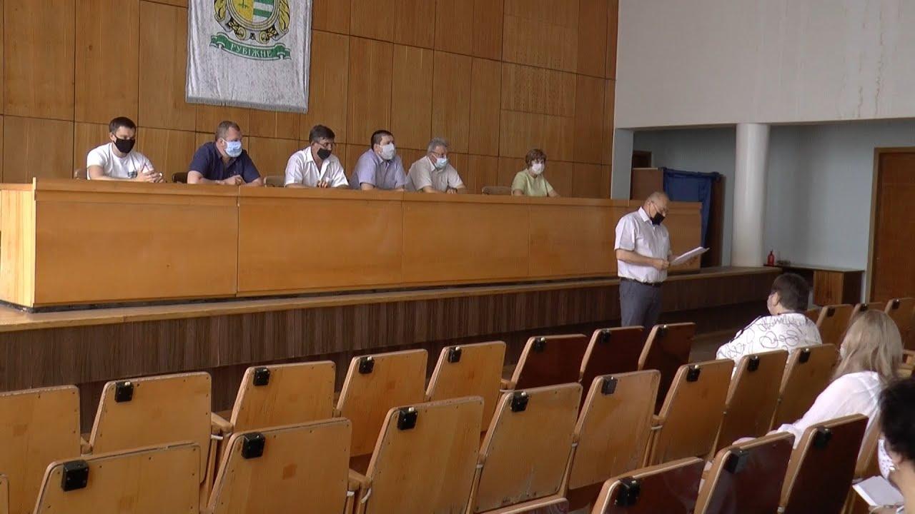 Оперативна нарада з питань адміністративного управління містом