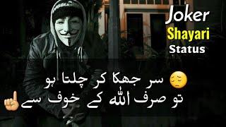 joker WhatsApp status video|joker attitude WhatsApp status in urdu|attitude urdu poetry|joker quotes