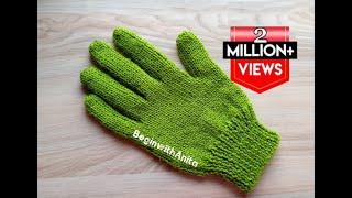 Tutorial 81-Hand Gloves Knitting With Two Needles/ दस्ताना बुनाई हिंदी मे
