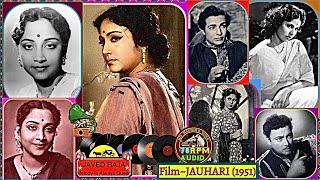 GEETA ROY-FILM-JAUHARI-{1951}-Aaj Mile,Kal Bichhad Gaye