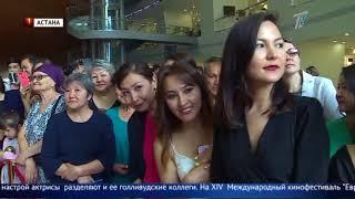 """В Астане состоялось торжественное открытие XIV Международного кинофестиваля """"Евразия"""""""