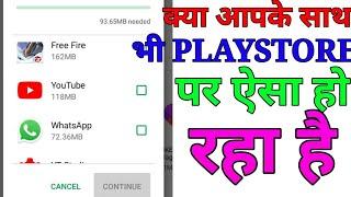 How To 100% Fix Downloading Pending Error In Google Play