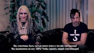 DORO PESCH интервью  (Краснодар 2016)