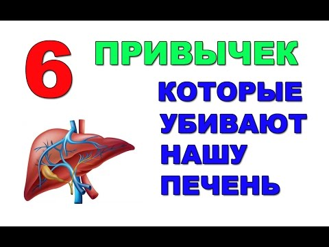 Правила гигиены больных гепатитом с