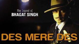Des Mere Des - Video Song | The Legend Of Bhagat Singh