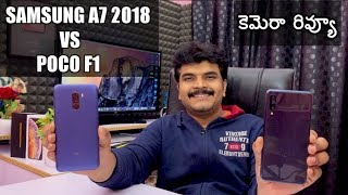 Samsung A7 2018 VS Poco F1 Camera Comparison Review ll in telugu ll