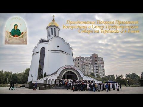 Иконы можно ли отдать в храм