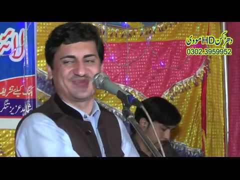 Kar Mulakataan  Latest Saraiki Song By yasir Khan Niazi Programme in Khaglan Wala  Isa Khel