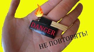 Как сделать бомбу ниндзя фото 447