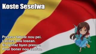 National Anthem of Seychelles (Koste Seselwa) - Nightcore Style With Lyrics
