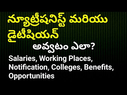 How To Become an Nutritionist and Dietician in Telugu latest ...