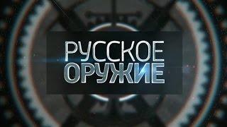 Русское оружие: KADEX-2016, вечные носители информации