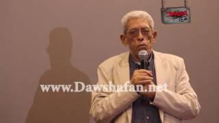 """داوود عبد السيد: السينما قبل محمد خان كانت """"ساذجة"""""""
