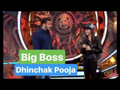 Big Boss 11 | Salman Khan With Dhinchak Pooja | My Reaction