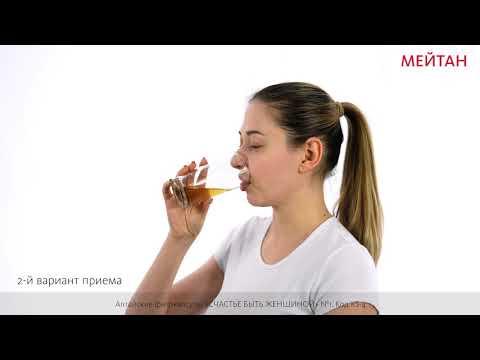 «СЧАСТЬЕ БЫТЬ ЖЕНЩИНОЙ» №1 алтайские фитокапсулы, 60 шт. «КРЕПКОЕ СИБИРСКОЕ» MeiTan