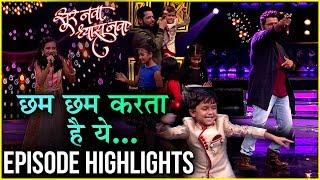 Sur Nava Dhyas Nava Chote Surveer | Episode Highlights | Colors Marathi