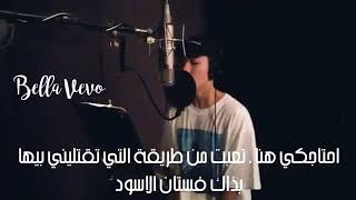 Gambar cover Exo - The eve ( English version ) by Henry Demoمترجم mp4
