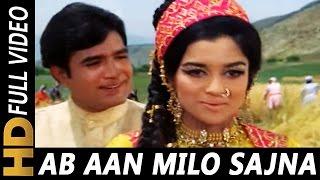 Ab Aan Milo Sajna   Lata Mangeshkar, Mohammed Rafi   Aan