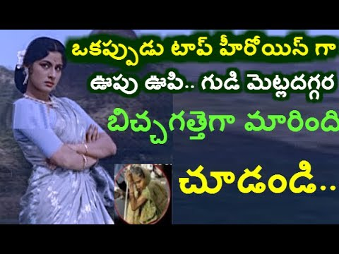Top Heroine Turns Into A Beggar …Shocking News..!!