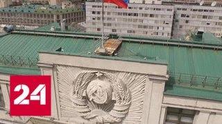 Парламентарии поддержали во втором чтении законопроект о повышении НДС - Россия 24