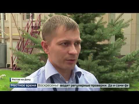Мониторинг состояния водных биоресурсов Ростовской области