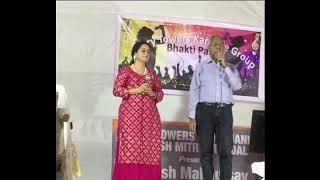 Ivory Towers Karaoke Club Ganpati 2019 - YouTube