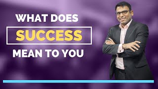 What's your definition of success? I Amandeep Thind