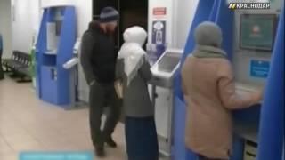 В России зафиксировали случаи мошенничества со СНИЛС