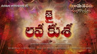 Wishing everyone a happy SRI RAMA NAVAMI And here is the motion poster of JaiLavakusa