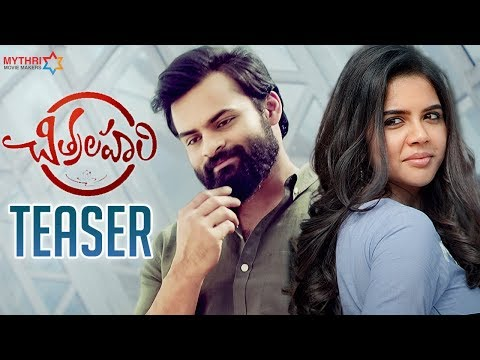 chitralahari-movie-teaser