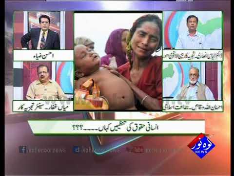 Pakistan Ki Awaaz 05 09 2017