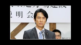 mqdefault - 眞島秀和、初の国会議員役で『駐在刑事』出演「初当選できたので嬉しい」| News Mama