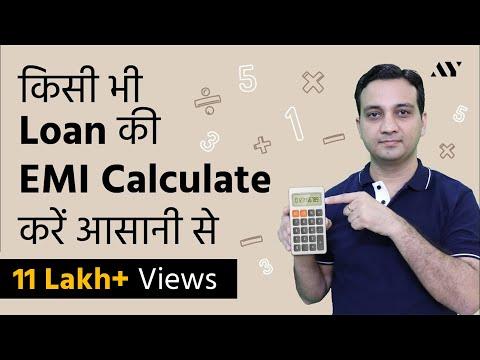 mp4 Business Finance Calculator, download Business Finance Calculator video klip Business Finance Calculator