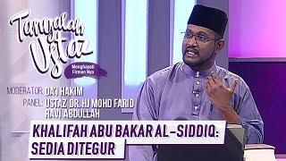 Tanyalah Ustaz (2019) | Khalifah Abu Bakar Al-Siddiq: Sedia Ditegur (Thu, Jun 6)