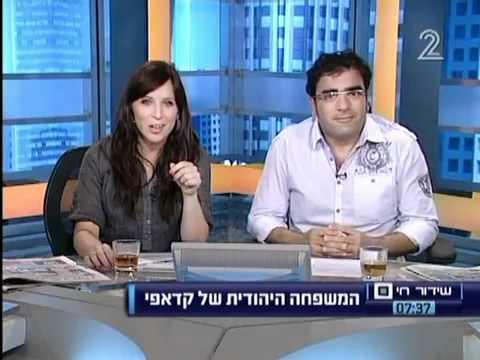 האם קדאפי יהודי?