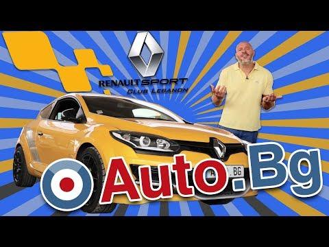 Renault Megane RS - спортния герой!