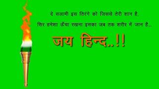 Green Screen Independence day status | Desh Bhakti Status Video | Happy Independence Day Status 2021
