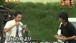 TetsujiTamayama玉山鈇二Love&FramNg