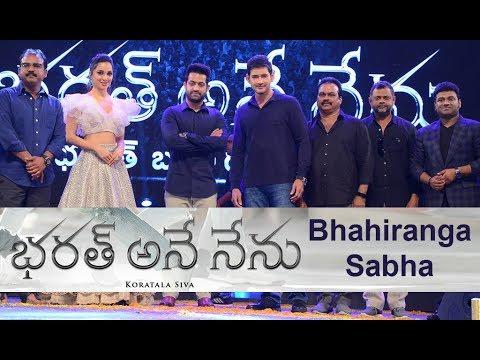Bharath Ane Nenu Bhahirabga Sabha Highlights
