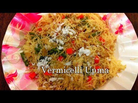 Vermicelli upma | Semiya upma | സേമിയ ഉപ്പുമാവ്