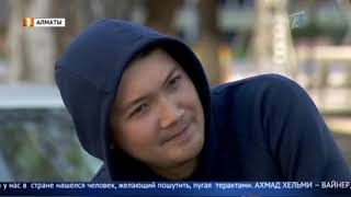 Главные новости. Выпуск от 18.09.2018