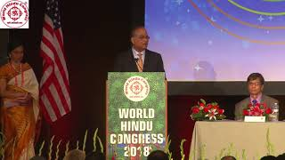 Dr SP Kothari speaking at Inaugural Session of WHC 2018
