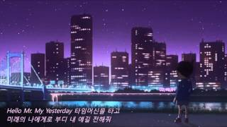 명탐정코난(Detective Conan) - Hello Mr. My Yesterday 10기 오프닝(OP)