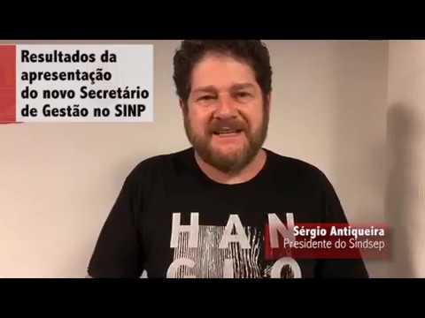 Sergio Antiqueira fala sobre o SINP na Secretaria Municipal de Gestão