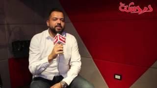 تحميل اغاني من داخل الاستديو .. اللبناني فادي بدر يغني لـ MP3
