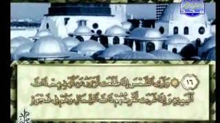 HD المصحف المرتل 15 للشيخ محمد أيوب حفظه الله