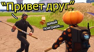I met a Russian speaking kid on Fortnite... (WE SPOKE RUSSIAN TOGETHER!)