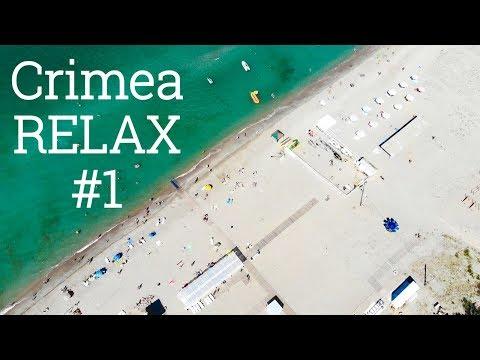 Релакс видео и музыка для души. Крым с высоты. Штормовое.Crimea. Relax music