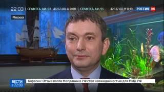 РПЦ хочет отобрать здание у НИИ рыбного хозяйства и океанографии